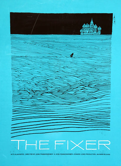 Saul Bass, The Fixer, Poster, 1968